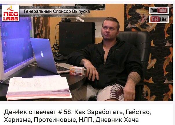 Денис Борисов УРОКИ В МП3