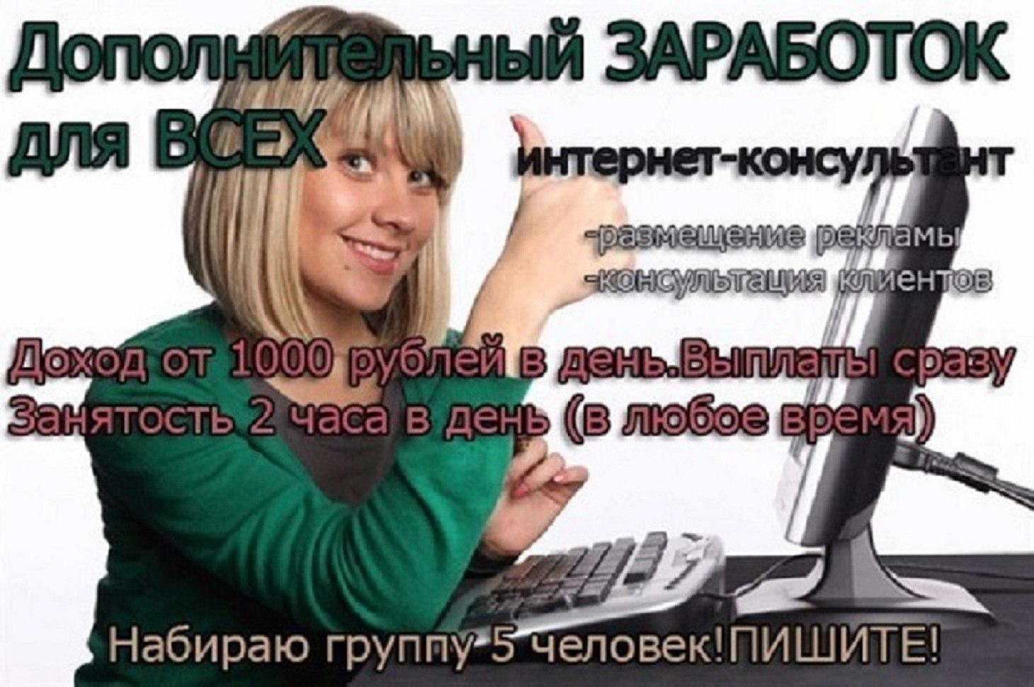 Предлагаю секс 1000 рублей час 10 фотография