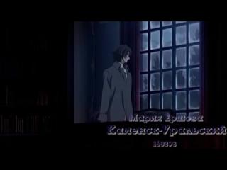 Грустный аниме клип про любовь на анимэ Рыцарь-Вампир - ПРОЩАЙ (2015) - YouTube