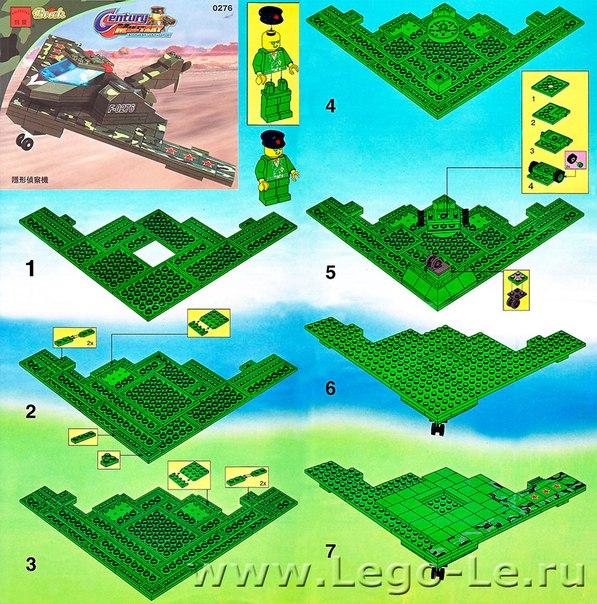 Инструкция Brick 0276 Военный
