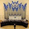 Камерный хор Белгородской государственной филарм