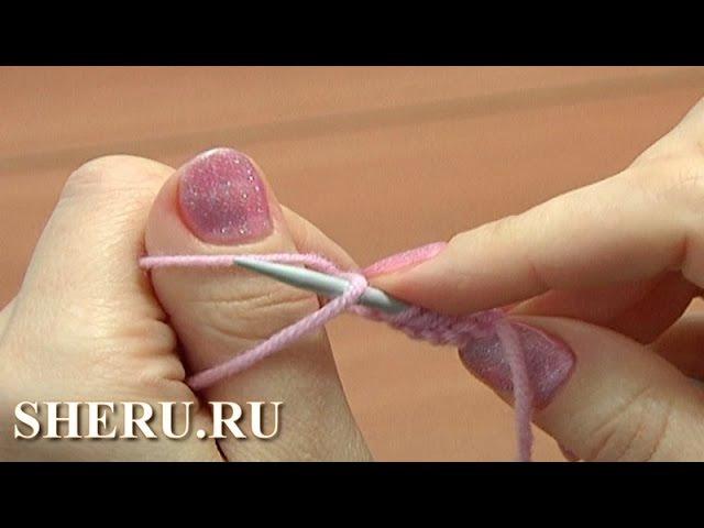 Как вязать спицами Урок 1 метод 9 из 18 Метод набора петель с большого пальца