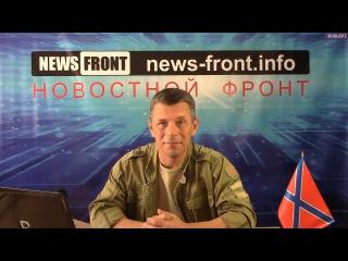 Экстренное включение с Сергеем Веселовским о ситуации на Чонгаре