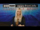 Новороссия. Сводка новостей Новороссии (События Ньюс Фронт)/ 25.09.2015 / Roundup News Front ENG SUB