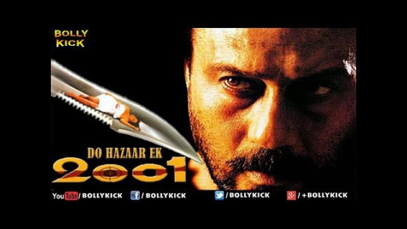 Hindi Movies Full Movie   Do Hazaar Ek   Jackie Shroff Movies   Tabu   Full Hindi Thriller Movies