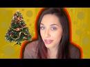 Блогер GConstr поддерживает! VLOG: Моя елка. От Кати Клэп