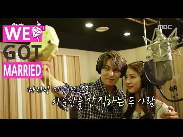 [We got Married4] 우리 결혼했어요 - Jong Hyun ♥ seungyeon ,the memory duet celestial blue coat 20150829