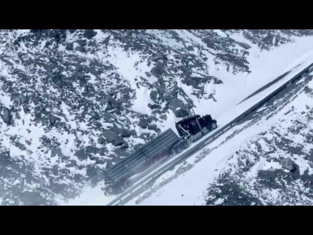 Ледовый Путь Дальнобойщиков