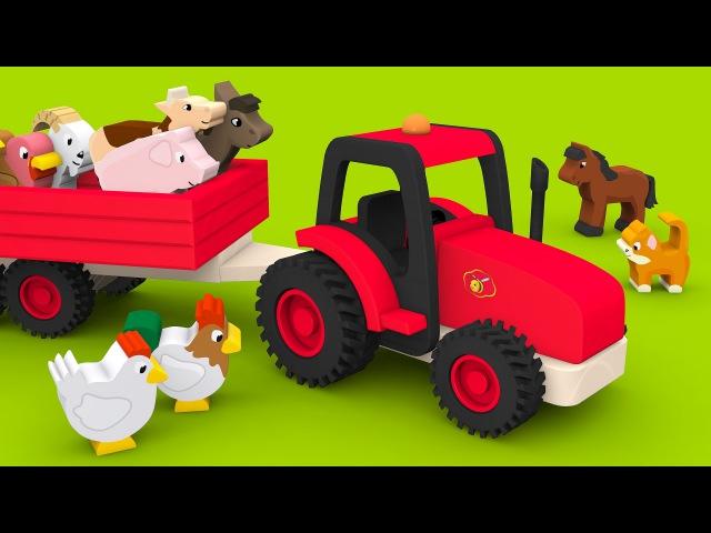 Мультики про машинки Трактор на ферме Домашние животные для детей: учим названи ...