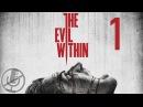 The Evil Within Прохождение Без Комментариев На Русском На ПК Часть 1 — Экстренный вызов