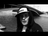 Кнара + Marselle - Москва
