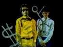 RUINS Fire 1984