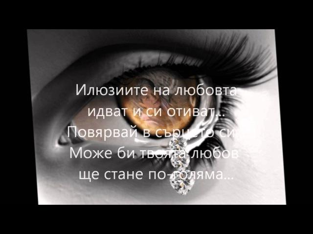 Chris Norman - Some Hearts Are Diamonds - превод