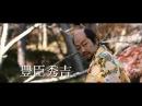 'Ask This Of Rikyu' trailer