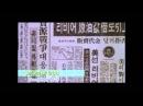 Секреты экономического успеха Кореи