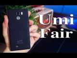 Umi Fair - Обзор