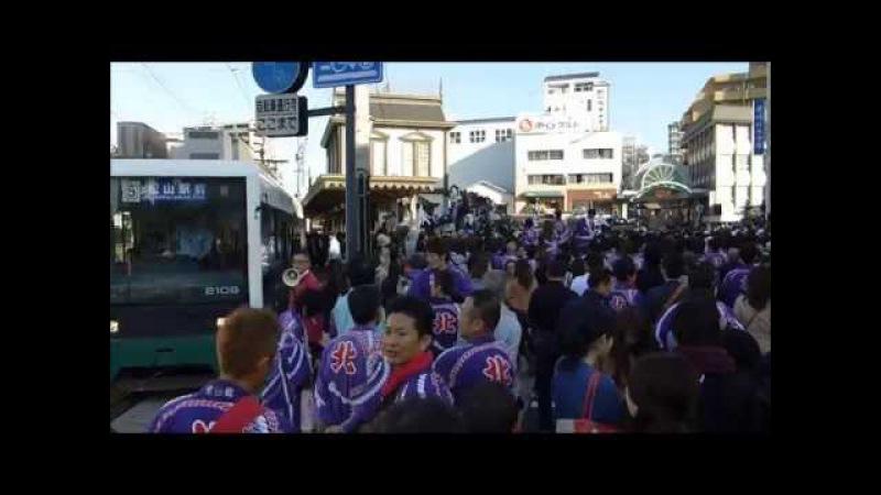 道後温泉駅前 大変な事になってました。松山秋祭り 2014年10月7日