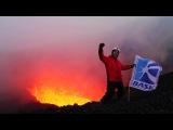 Рекламный ролик с Камчатского похода-2013. BASK Promo - Kamchatka