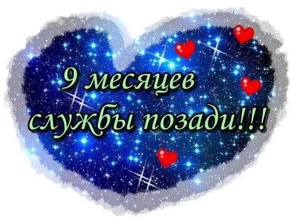 http://cs622920.vk.me/v622920226/2712f/wBaGnQ6WjLA.jpg