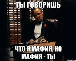 Афиша Новомосковск FNMC Maffia! Среда. Флагман. VIP зал.