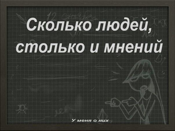 https://pp.userapi.com/c622920/v622920368/169e8/zCFpzk6BjoU.jpg