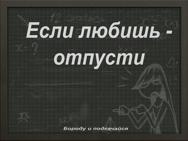 https://pp.userapi.com/c622920/v622920368/169f6/HoIjOYXOtYI.jpg
