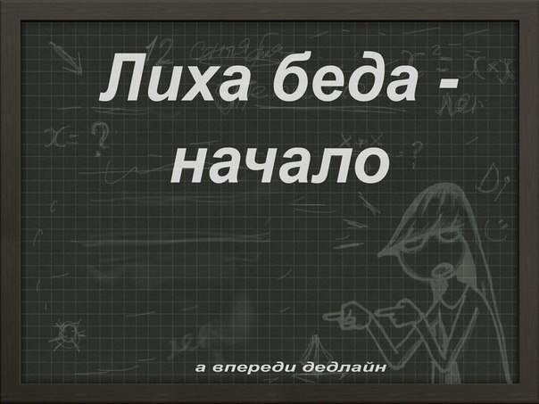 https://pp.userapi.com/c622920/v622920368/169fd/M5UnfHEw940.jpg