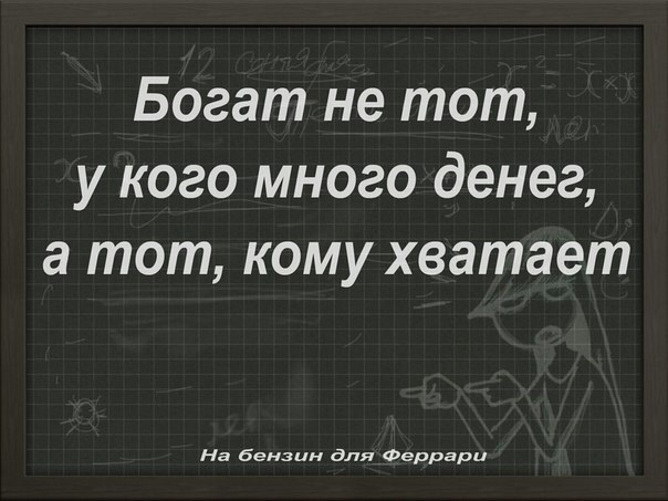 https://pp.userapi.com/c622920/v622920368/16a19/NVd_hSkfnk8.jpg