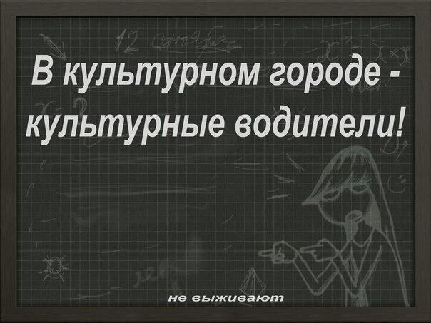 https://pp.userapi.com/c622920/v622920368/16a20/O1YwU1lSwZ4.jpg