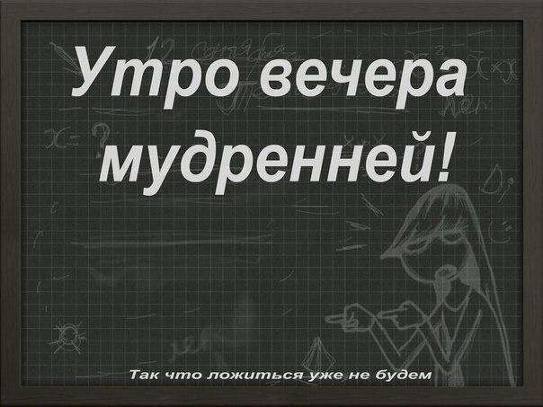 https://pp.userapi.com/c622920/v622920368/16a27/JSwLgq-wAO4.jpg