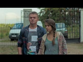 Парень с нашего кладбища (Илья Чижиков, Антон Чижиков. Комедия. 2015) 720p