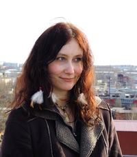 Наташа Вепрева