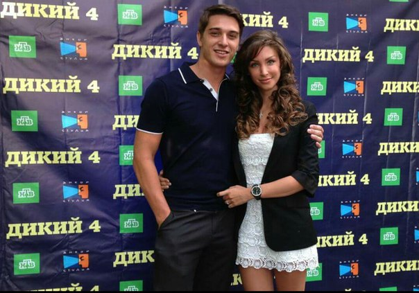 Юлия и станислав бондаренко станислав