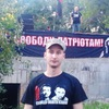 Andriy Nikolayenko
