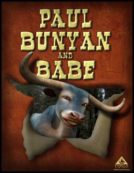 Постер к фильму Баньян и малыш