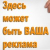 Реклама в бизнес центрах г. Озёрск