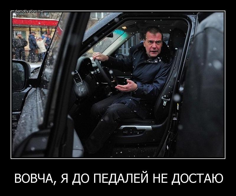 На счетах фирм, связанных с Януковичем, заблокировали 1,42 миллиарда долларов, - Госфинмониторинг - Цензор.НЕТ 8502
