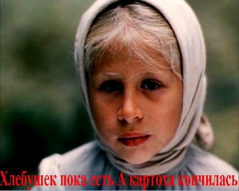Грибаускайте, Бильдт и Маккейн, - эксперты составили рейтинг лоббистов Украины в мире - Цензор.НЕТ 8738