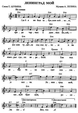 Как научиться играть на двухрядной гармошке