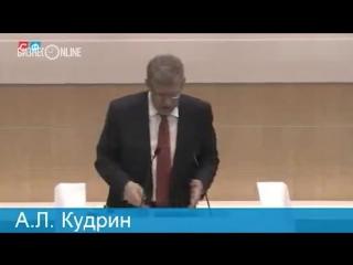 Алексей Кудрин выступил в Совете Федерации с прогнозом экономики России