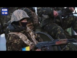 Луганск В засаду попали бойцы карательного батальона АЙДАР Ближние бои Новости Украины War Ukraine