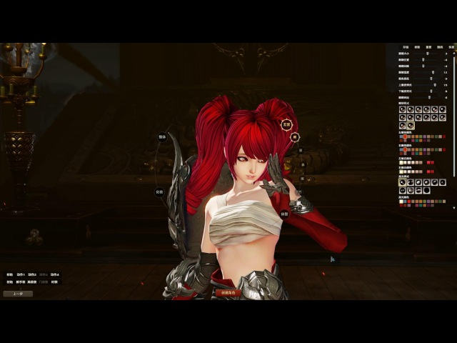 Revelation 天谕 Online Character Customization Female 1440p