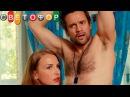 Сериал Светофор 7 сезон 1 серия (121 серия) - русская комедия 2014