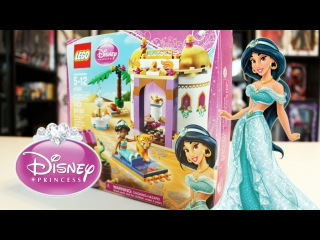 Disney Princess Lego Jasmine's Exotic Palace Quick Build and Review