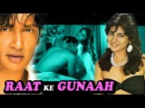 Raat Ke Gunaah Full Romantic Movie Hindi I Archana Puran singh I Shekhar Suman