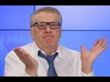 Жириновский Какую роль должна играть Россия на мировой политической арене?  28 10 2015