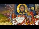 Православный мультфильм о Куликовской битве Пересвет и Ослябя качество HD