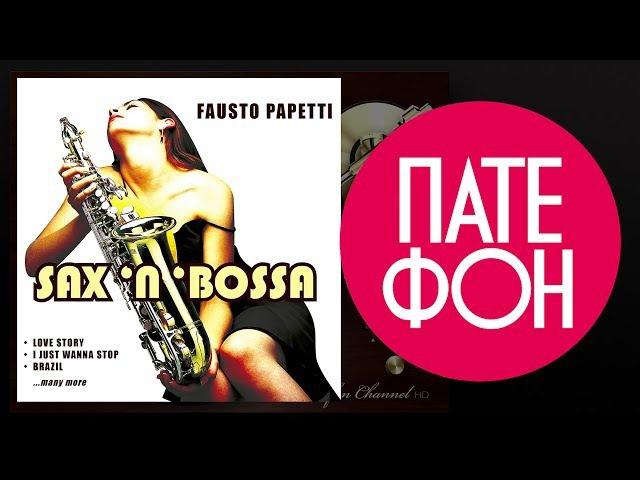 Fausto Papetti - Sax 'N' Bossa /Romantic Saxophone (Full album)