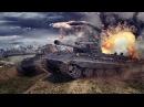 Миниатюра Бедная Лорка ~ Tiberian39 [World of Tanks]