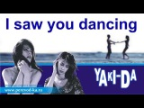 Yaki-Da - I saw you dancing с переводом (Lyrics)